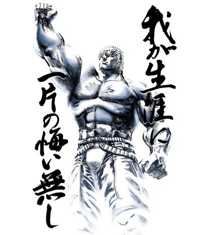 【LINEレンジャー】北斗の拳コラボ、ラオウ