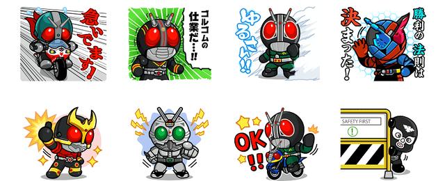 ラインレンジャー×仮面ライダーコラボ3