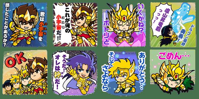 ラインレンジャー×聖闘士星矢コラボLINEスタンプ