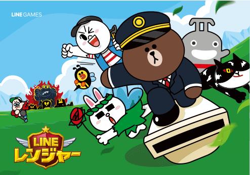 LINEレンジャー×東急電鉄コラボ